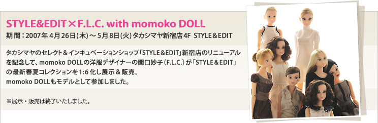 STYLE&EDIT×F.L.C. with momoko DOLL